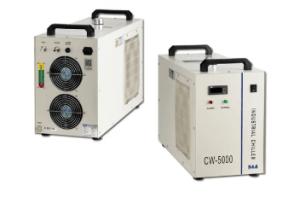 CW5000 Su soğutucu